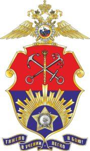 Санкт-Петербургское суворовское военное училище МВД РФ