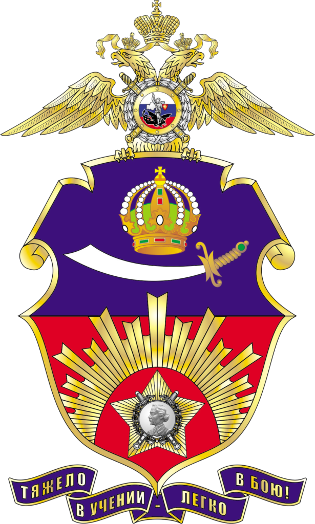 Астраханское суворовское военное училище МВД РФ