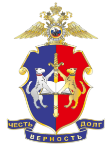Ростовская школа служебно-розыскного собаководства МВД РФ