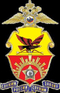 Читинское суворовское военное училище МВД РФ