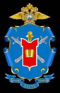 Московский университет МВД МВД РФ имени В.Я. Кикотя