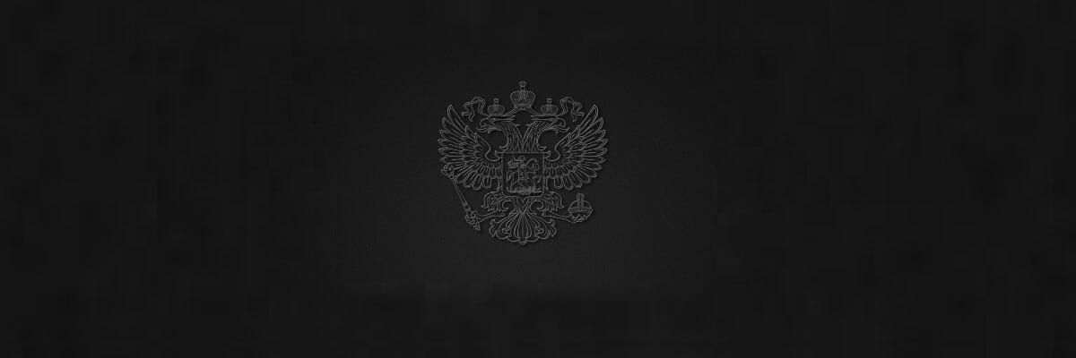 Календарь мероприятий ВУЗов России