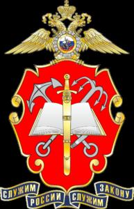 Санкт-Петербургский университет МВД РФ