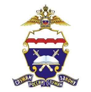 Нижегородская академия МВД РФ