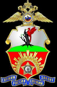 Елабужское суворовское военное училище МВД РФ