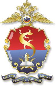 Уральский юридический институт МВД РФ
