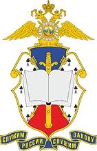 Тюменский институт повышения квалификации сотрудников МВД РФ