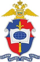Всероссийский институт повышения квалификации сотрудников МВД РФ (ВИПК МВД России)