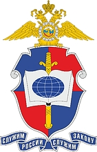 Брянский филиал Всероссийского института повышения квалификации сотрудников МВД РФ