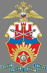 Новочеркасское суворовское военное училище МВД РФ