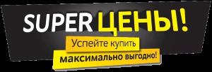 Кнопка КУПИТЬ на Криминалисты.ру